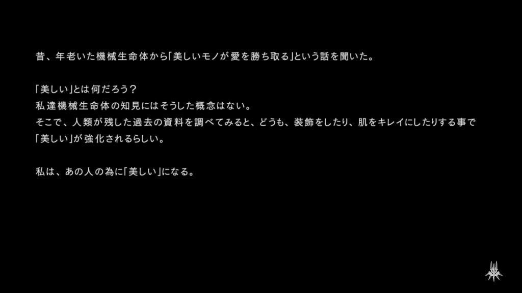 f:id:Asami:20170307230843j:plain