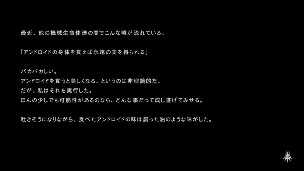 f:id:Asami:20170307231606j:plain