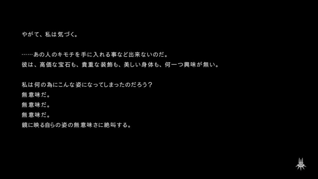 f:id:Asami:20170307232226j:plain