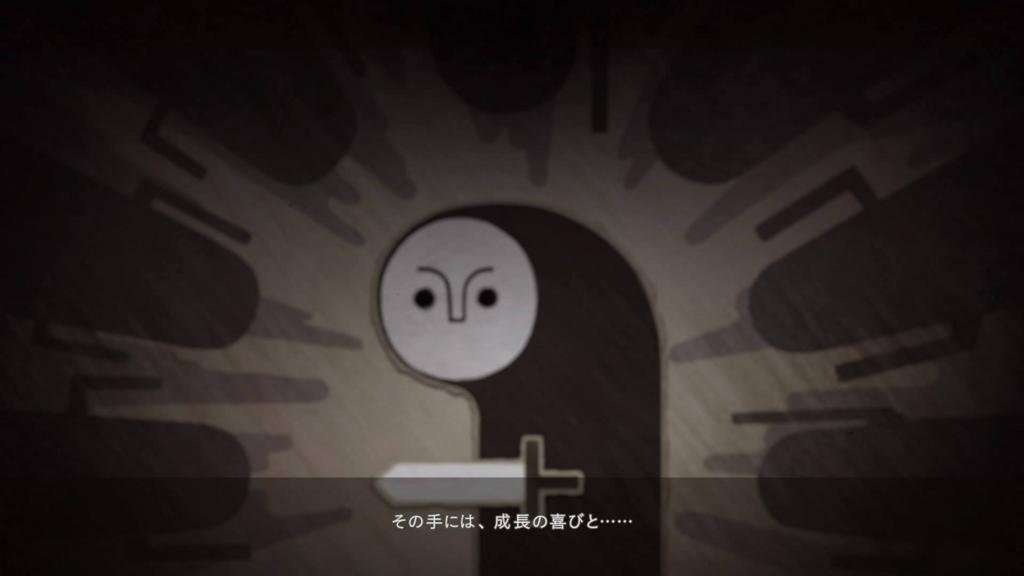 f:id:Asami:20170308023350j:plain