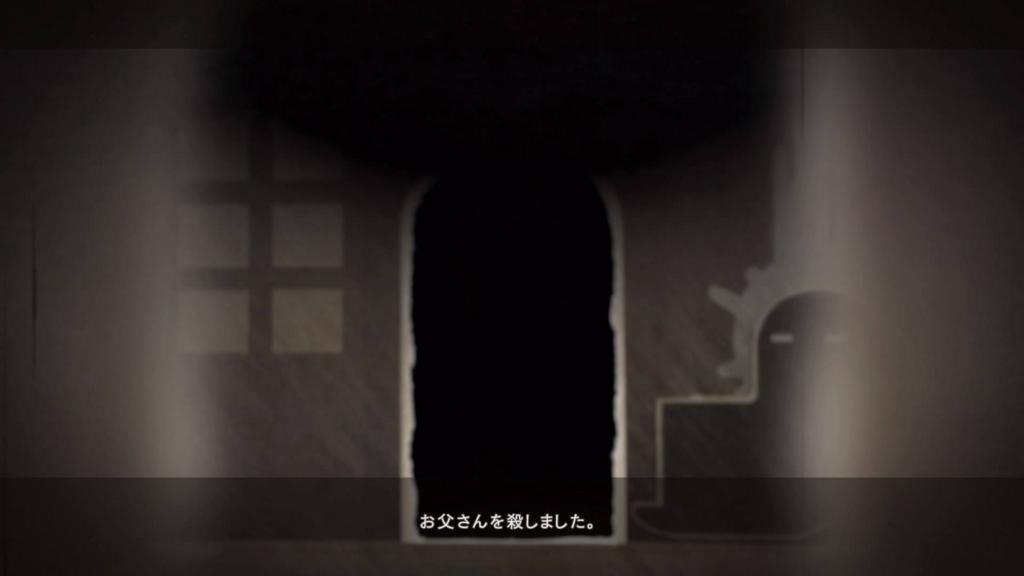 f:id:Asami:20170308023428j:plain