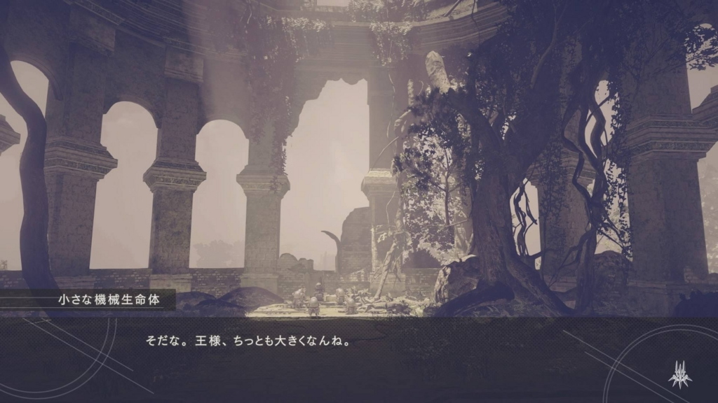 f:id:Asami:20170310195639j:plain