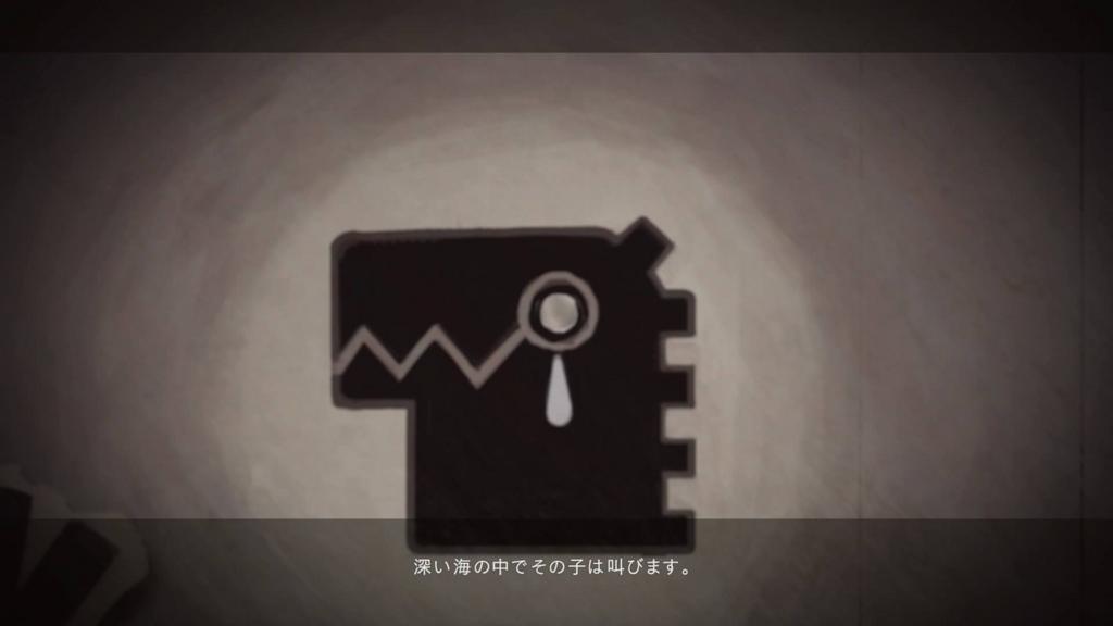 f:id:Asami:20170311035622j:plain
