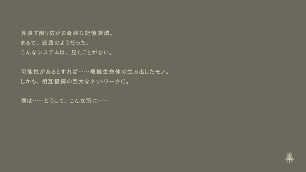 f:id:Asami:20170311041344j:plain