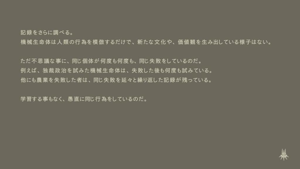 f:id:Asami:20170311042749j:plain