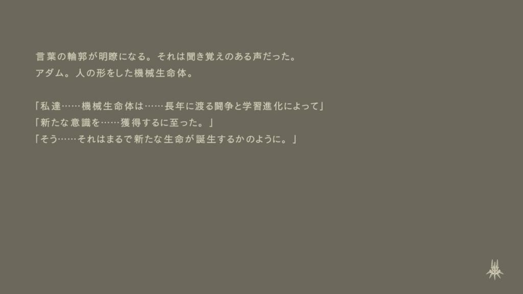 f:id:Asami:20170311043529j:plain