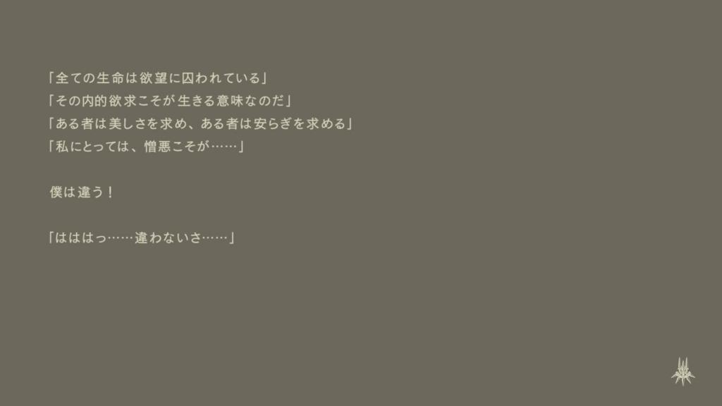 f:id:Asami:20170311043804j:plain