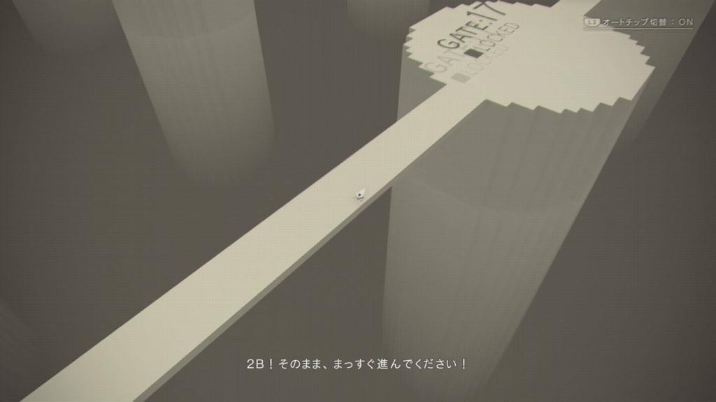 f:id:Asami:20170312032832j:plain