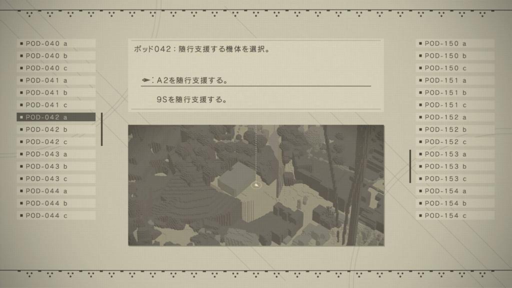 f:id:Asami:20170315033208j:plain