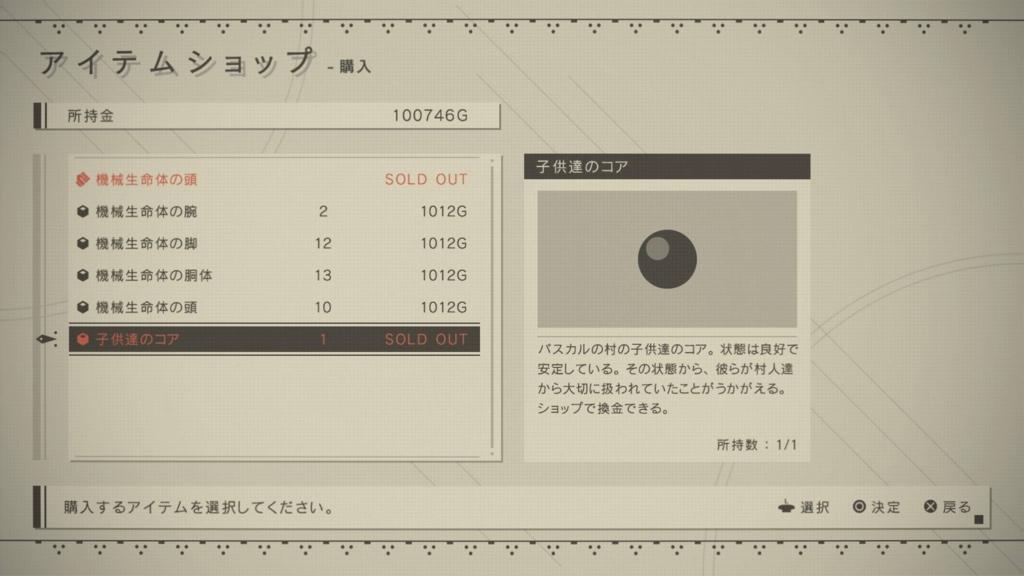 f:id:Asami:20170317135832j:plain