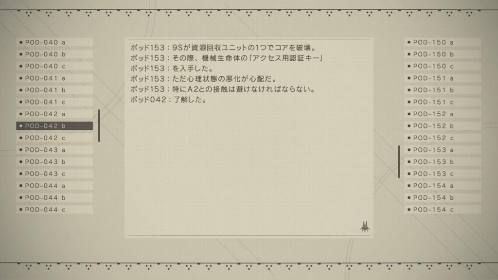 f:id:Asami:20170317141600j:plain