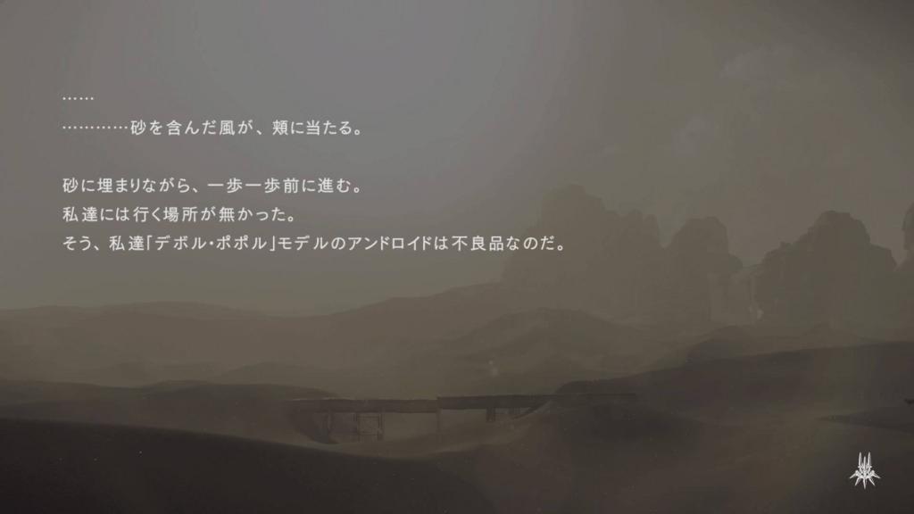 f:id:Asami:20170318183719j:plain