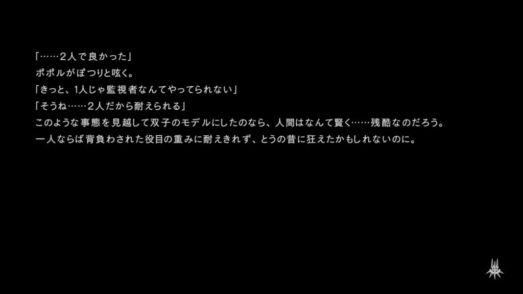 f:id:Asami:20170318185155j:plain