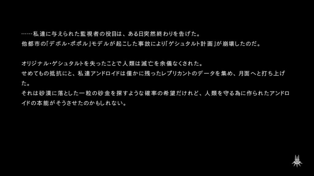 f:id:Asami:20170318185515j:plain
