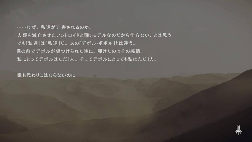 f:id:Asami:20170318195052j:plain