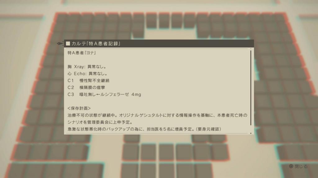 f:id:Asami:20170319035318j:plain