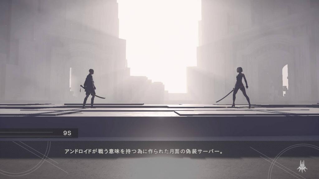 f:id:Asami:20170319180054j:plain