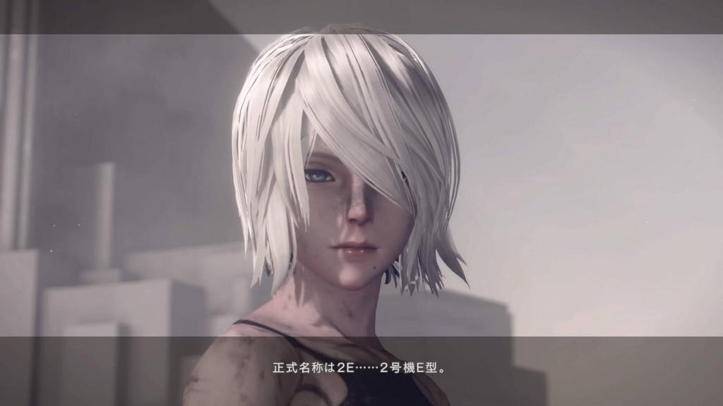 f:id:Asami:20170319181816j:plain