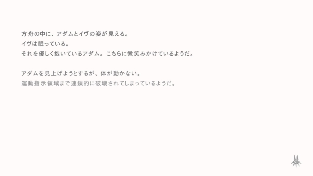 f:id:Asami:20170319195642j:plain