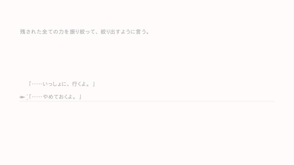 f:id:Asami:20170319202024j:plain
