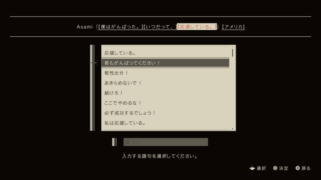 f:id:Asami:20170320034940j:plain