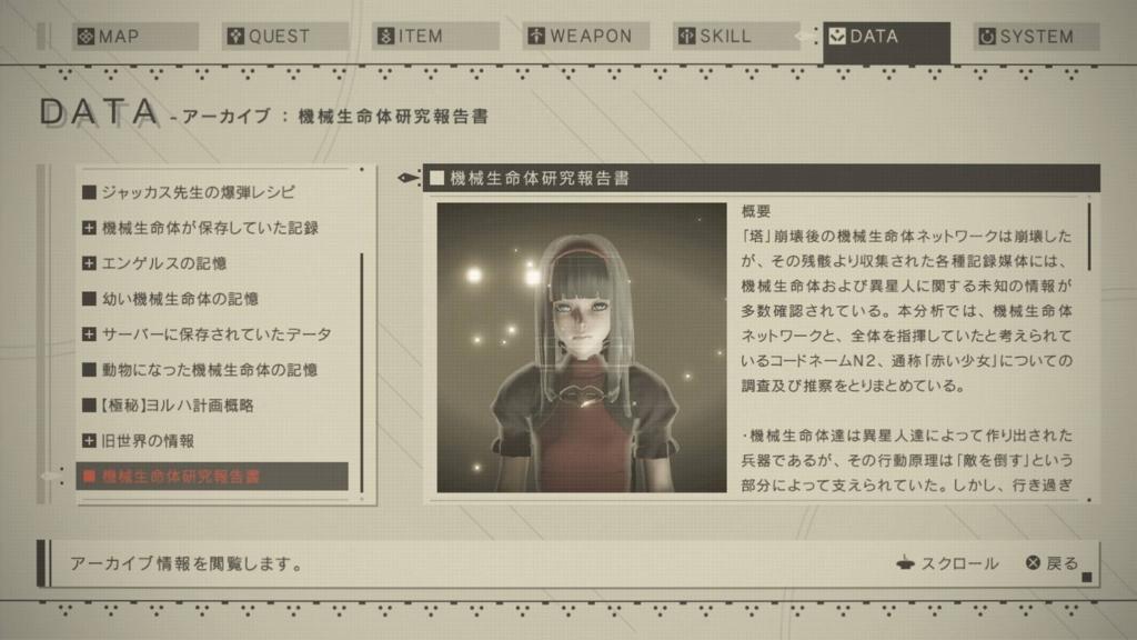 f:id:Asami:20170320144048j:plain