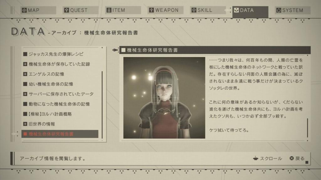 f:id:Asami:20170320145808j:plain