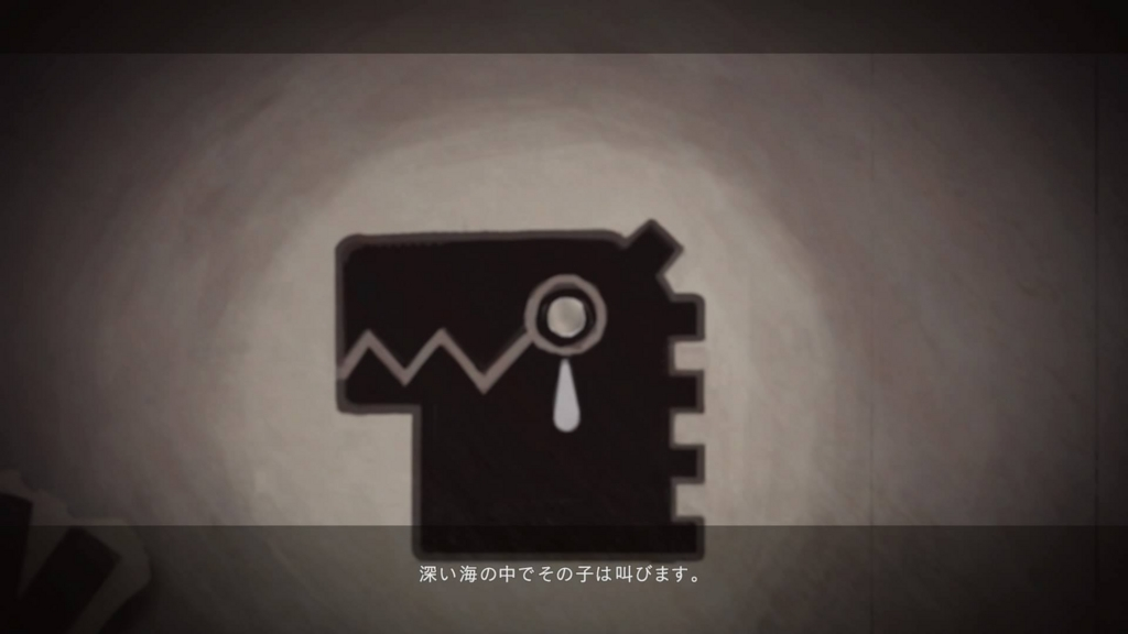 f:id:Asami:20170322203708j:plain