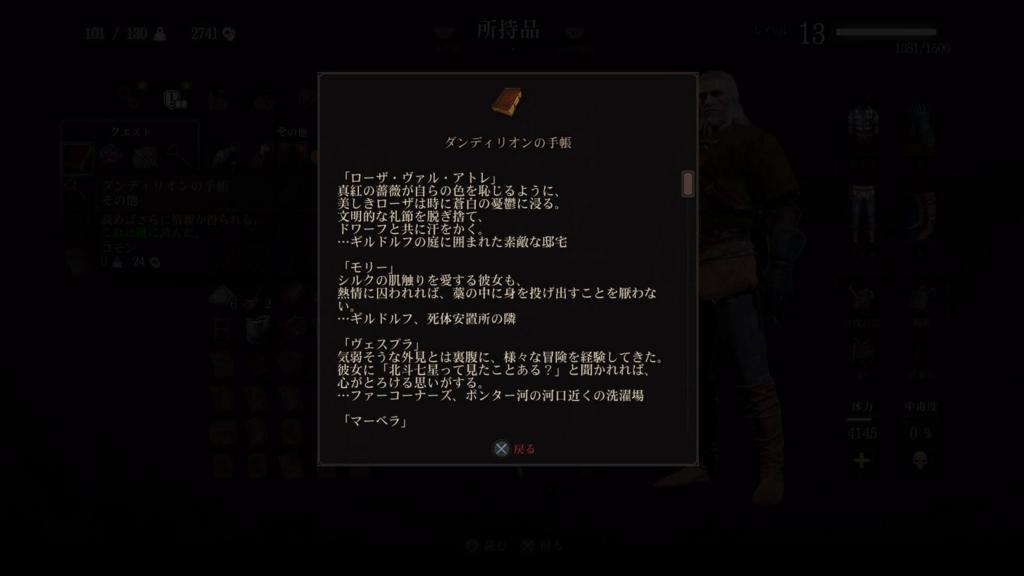 f:id:Asami:20170330205956j:plain