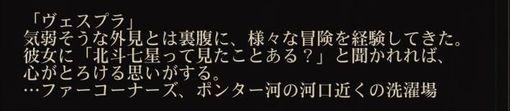 f:id:Asami:20170330220643j:plain