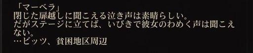 f:id:Asami:20170331004638j:plain