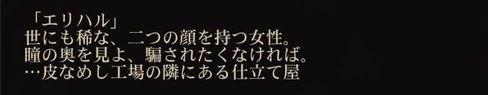 f:id:Asami:20170331004657j:plain
