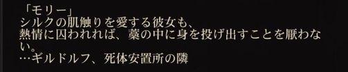 f:id:Asami:20170331012432j:plain