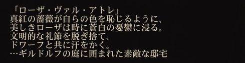 f:id:Asami:20170331213650j:plain