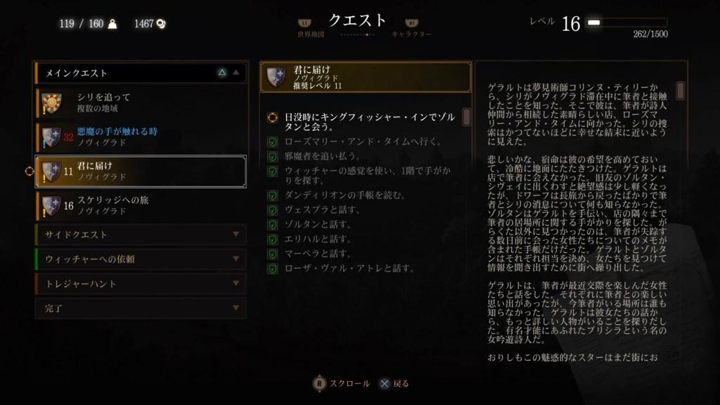 f:id:Asami:20170401024417j:plain