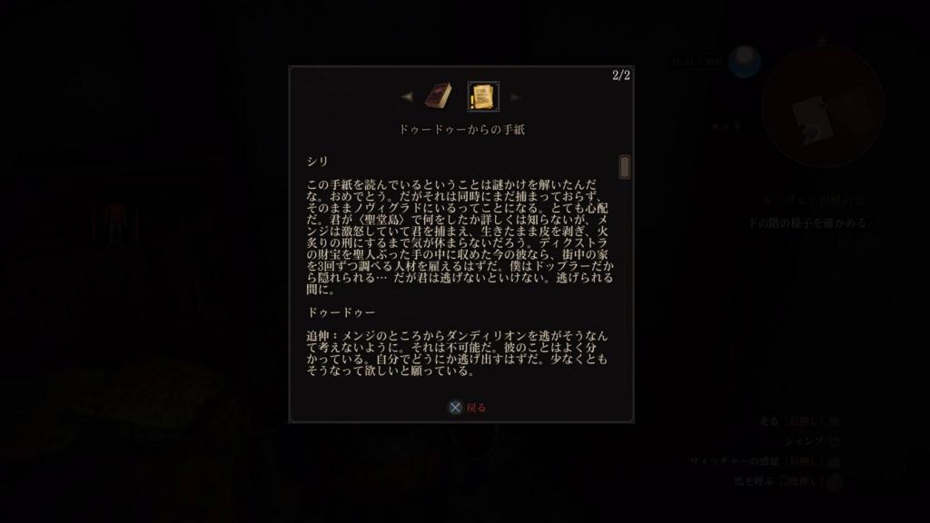 f:id:Asami:20170404023538j:plain