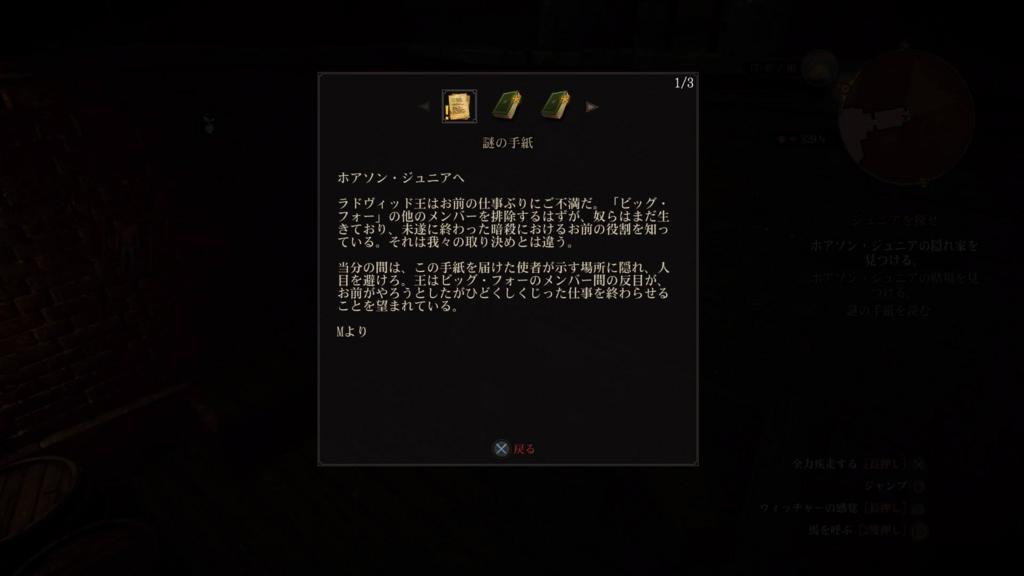 f:id:Asami:20170404222747j:plain
