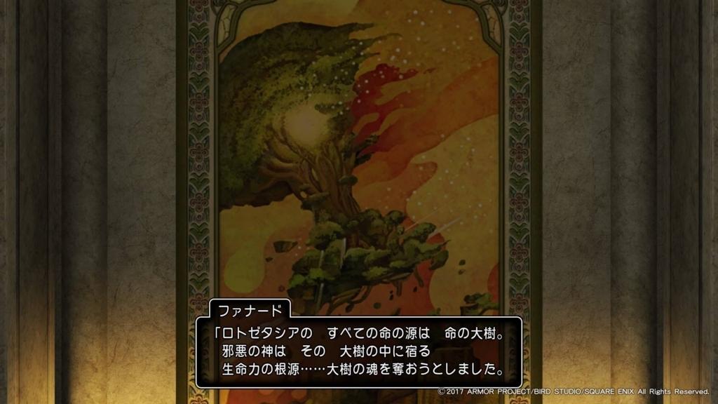 f:id:Asami:20170809212245j:plain
