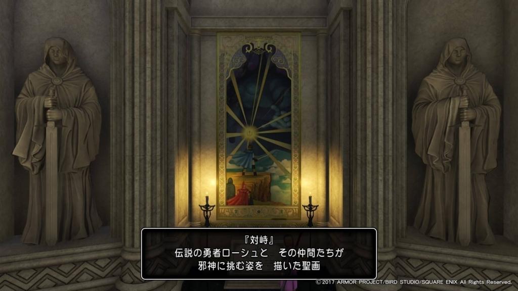 f:id:Asami:20170809212406j:plain