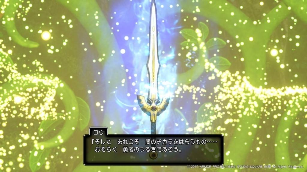 f:id:Asami:20170809230022j:plain