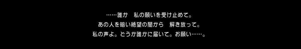 f:id:Asami:20170814003035j:plain