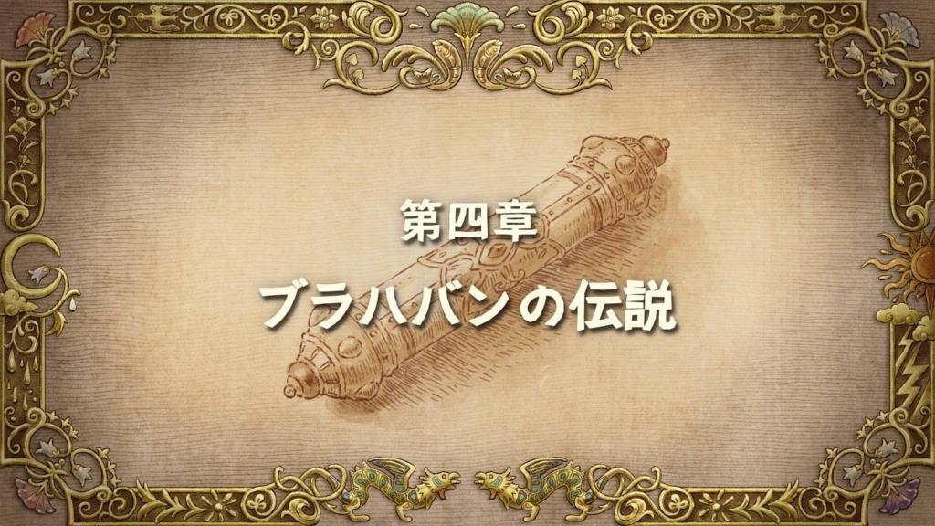 f:id:Asami:20180328000941j:plain