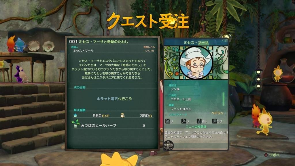 f:id:Asami:20180328030449j:plain