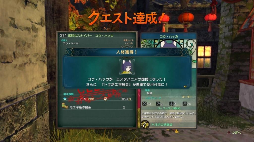 f:id:Asami:20180328120945j:plain