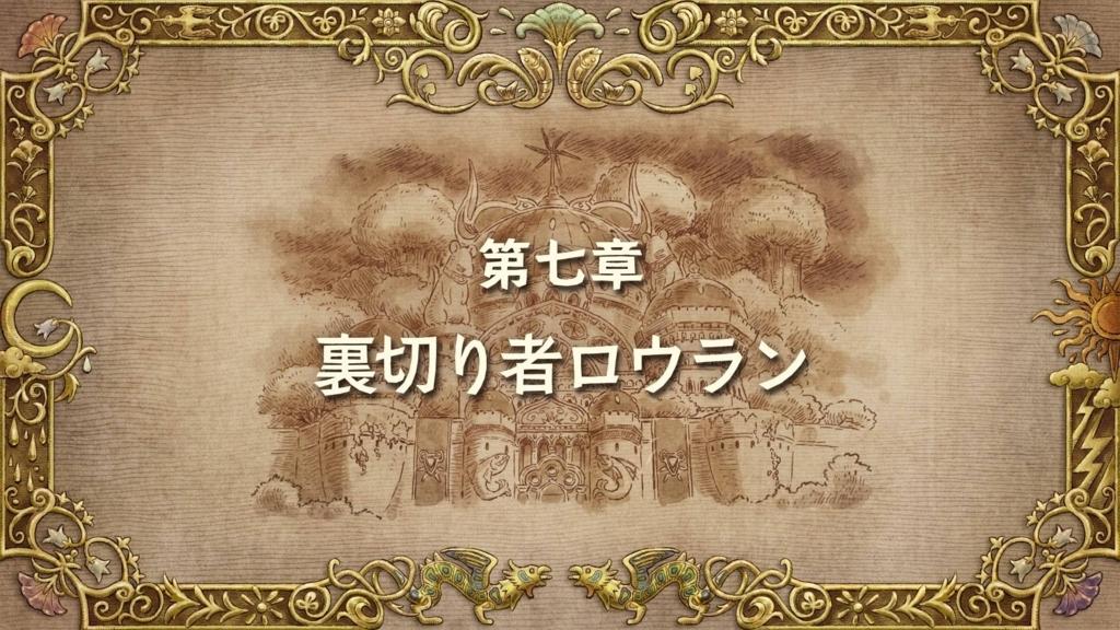 f:id:Asami:20180401195135j:plain