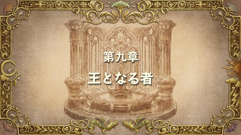 f:id:Asami:20180405030752j:plain