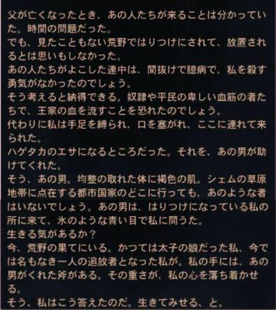 f:id:Asami:20180921134032j:plain