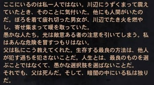 f:id:Asami:20180921141129j:plain
