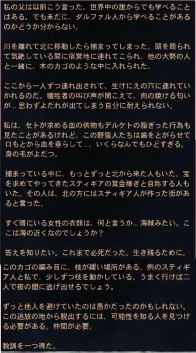 f:id:Asami:20180921141920j:plain
