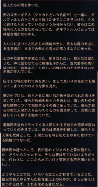 f:id:Asami:20180921142838j:plain